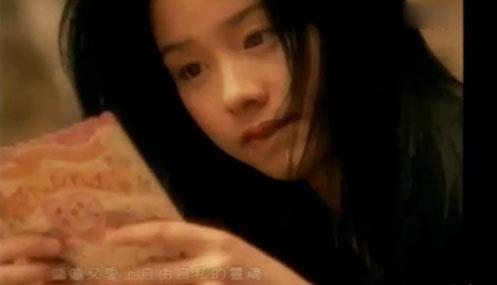 """张学友祝福mv女主角_众女星成名前拍过的MV """"杰女郎""""谢娜曾拍《九妹》(组图)-搜狐滚动"""