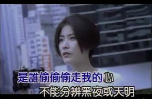 张学友祝福mv女主角_图揭大牌女星成名前拍过的MV-搜狐滚动