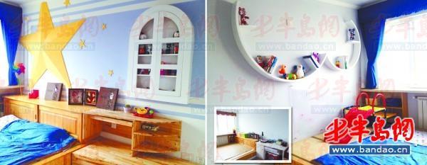 这次的儿童房设计选用了蓝色硅藻泥