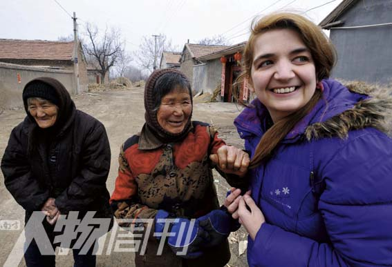 村里老太太们说这洋媳妇人长得漂亮,就是说话咱听不懂(图/徐延春)