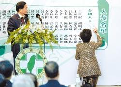 2003年民进党菁英入党仪式,陈水扁(左)看着吕秀莲(右)跪着将名字写在入党介绍人栏中。(《中国时报》资料照片)