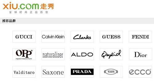 外国品牌_法国时尚品牌opp授权入驻奢侈品平台[走秀网]