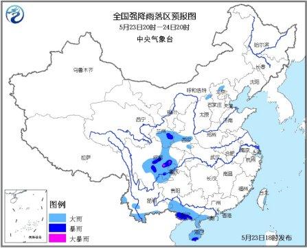 中央气象台发布暴雨蓝色预警 甘肃等地大到暴雨