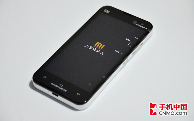 小米2s手机壳皇冠