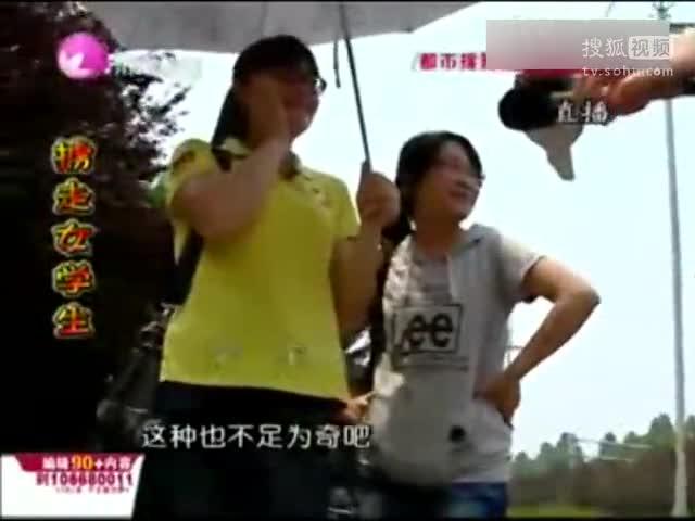 新加坡女子被鞭刑视频,鞭刑现场,鞭刑,新加坡鞭刑视频