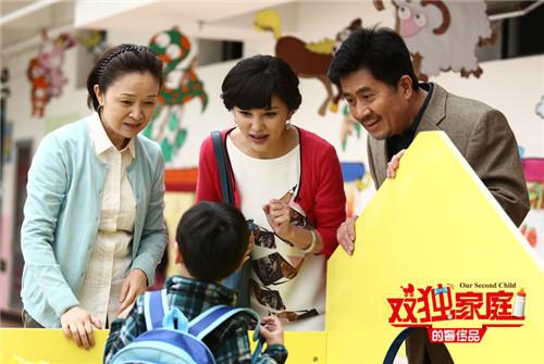 """《双独家庭》聚焦二胎 潘虹领衔""""奶奶军团"""""""