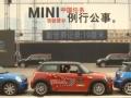 挑战最小车位MINI Cooper欲破吉尼斯纪录