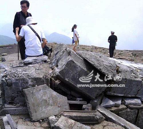 武功山最高峰标志性石碑被雷劈毁