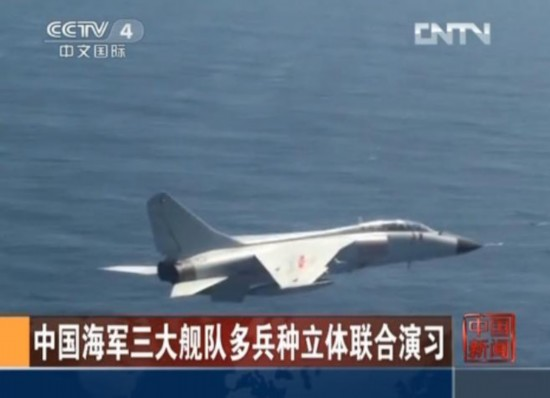 央视截图:解放军此次军演5大兵种齐亮相。