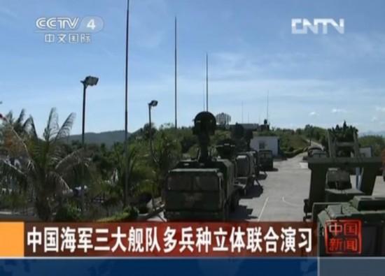 央视截图:多兵种协同作战。