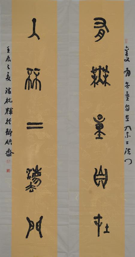 第一届中国书画人才海选获奖作品集 出版