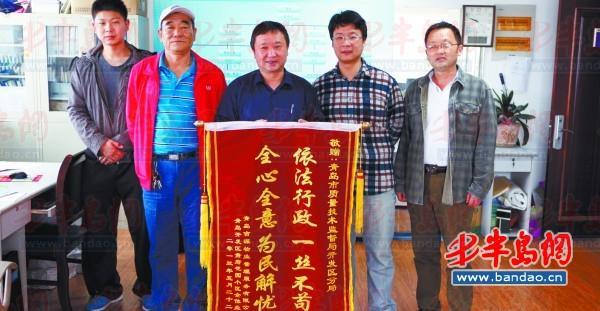 电梯 开发区/小区业主和物业给开发区质监分局送来锦旗。
