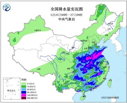 中国大部地区暴雨接近尾声 广东福建等地仍持续
