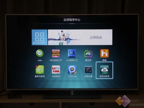 海信VIDAA TV 应用程序中心界面