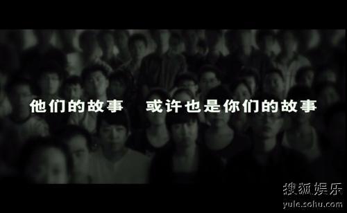 《中国合伙人》片尾彩蛋