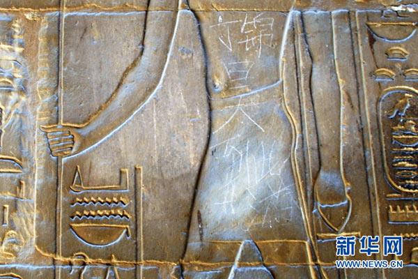 """世界各地很多游客曾在神庙""""留名"""""""