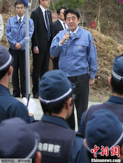 联合国报告推算福岛事故辐射量 称危害相对较轻