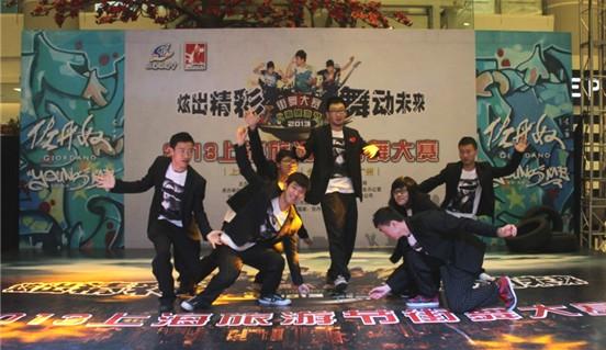 上海街舞大赛_上海旅游节街舞大赛走进世博巧克力开心乐园(组图)