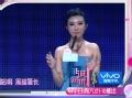 《非诚勿扰片花》20130601 预告 女嘉宾大飙儿歌