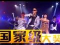 《金钟奖中国音超片花》启动报名宣传片