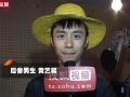 SOHU企划!来挑战《航海王》的中文声优吧!-后舍男生黄艺馨