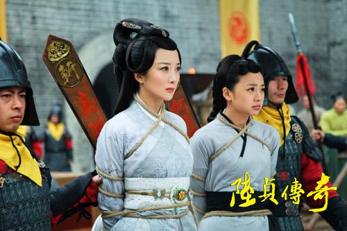 《陆贞传奇》明晚大结局 长公主李依晓悲情落