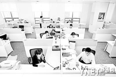 研究显示开敞式办公室存在一定的健康隐患