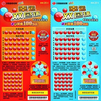 媒体新闻滚动_搜狐资讯    借鉴福彩电脑彩票经典游戏