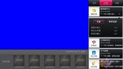 卡萨帝K42U7000P的电视聚功能,将各类节目聚集在一起