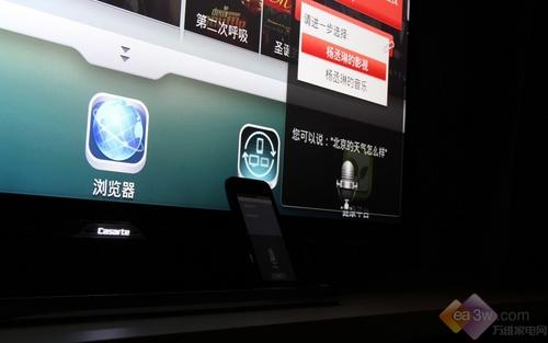 卡萨帝K42U7000P语音功能展示