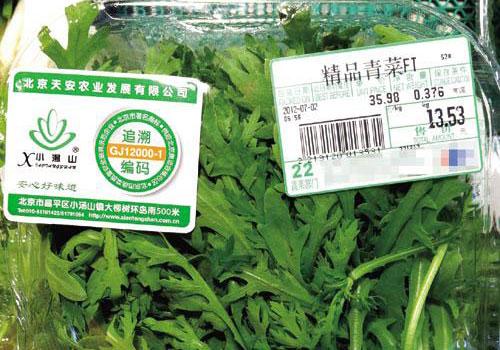 """""""真正袋装""""蔬果a袋装,认清有机的绿色食品市面上标签鸡爪安全性图片"""