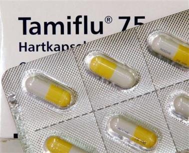 抗流感药物达菲资料图