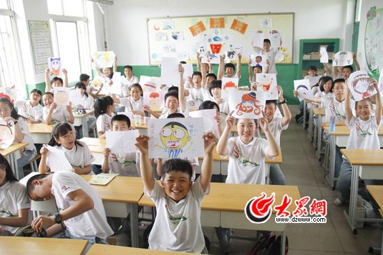 舜耕小学舞蹈大赛庆祝儿童节(组图)