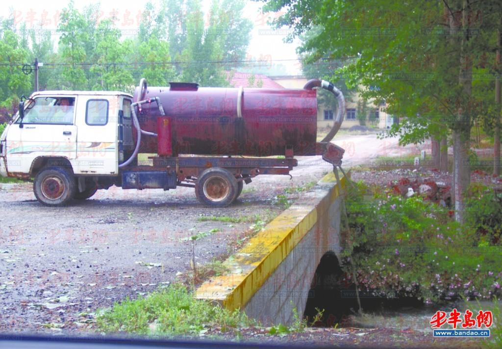 """铁罐车""""吐""""污水"""