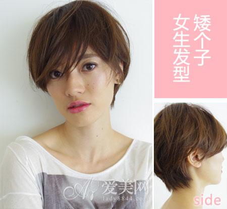 潮流短发烫发 矮个子女生发型增高术(1)_潮流时尚_光明网(组图)图片