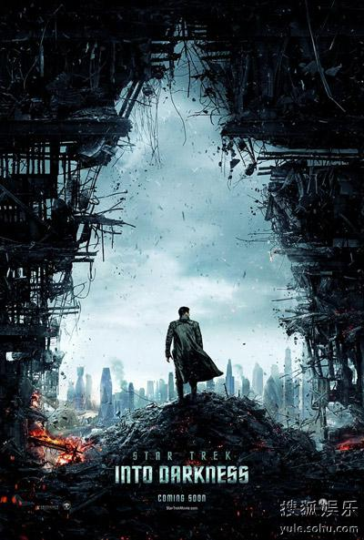 2013年3d电影票房_《星际迷航》首日2500万票房夺冠 3D效果获赞-搜狐娱乐
