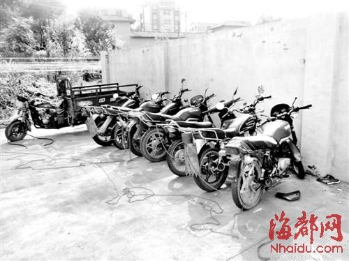 黄某偷的摩托车被全部追回