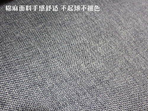 選購布藝發時沙發的面料不一定要很厚但是布一定要夠密.圖片