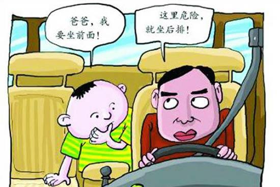 一定要教会孩子正确使用安全座椅
