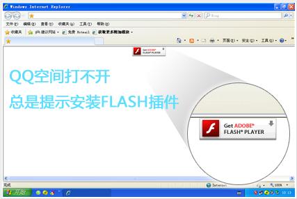 flash flash player plugin_flash player 官方_flash player 8打不開