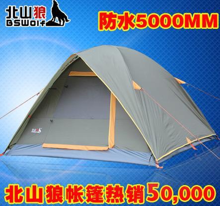 帐篷什么牌子好?户外露营帐篷品牌价格