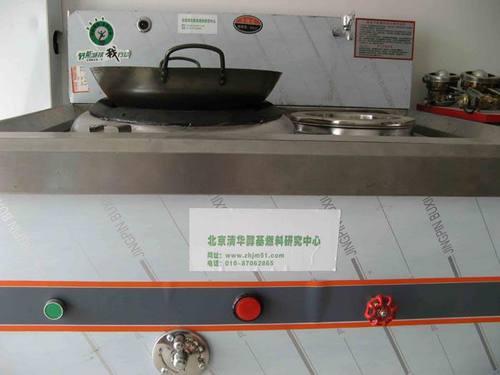 在没安装北京清华醇基燃气 红外线感应炉头前,厨师在调味、分菜装盘等不需要用火时,需要经常把锅拿离灶口,而此时炒炉仍然在大火空烧,造成大量的燃料白白燃烧浪费。