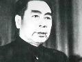 陶文钊说中美之《朝鲜战场的狭路相逢》