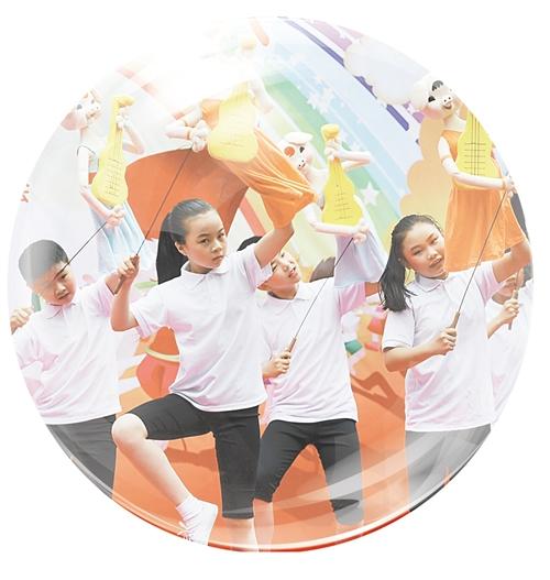 重庆儿童游玩地图.
