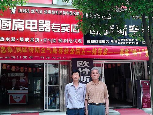 五一购机活动中,江西樟树幸运客户将亲临神十发射现场