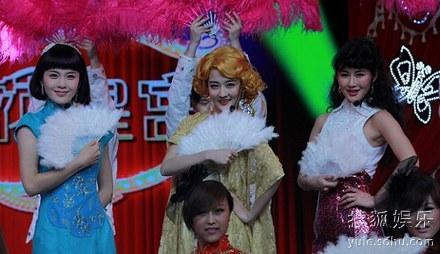 洪莲西、金露露、蓝凤萍三位好姐妹