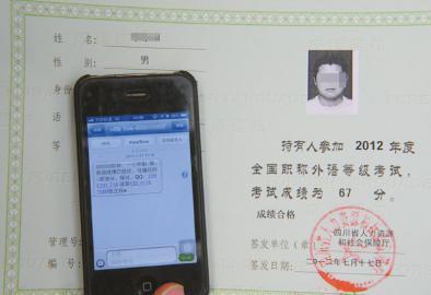 去年过关的李先生今年仍收到短信。