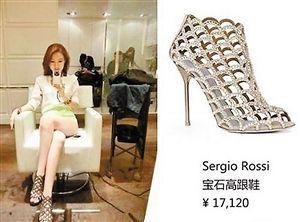 郭美美秀名鞋。