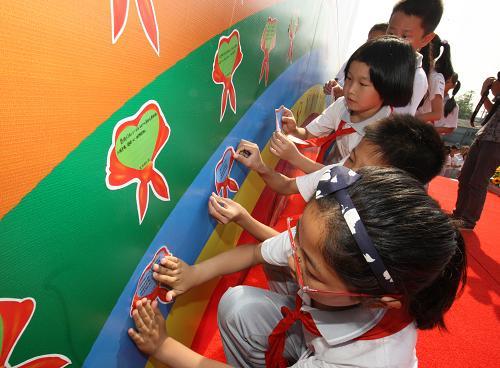 """北京:""""红领巾放飞中国梦"""""""