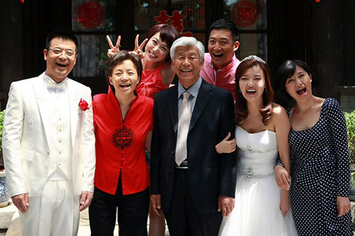 《老米家的婚事》